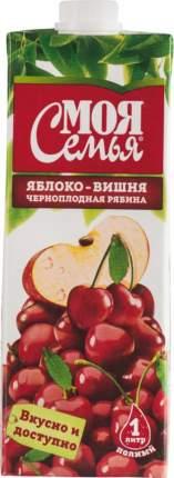 Нектар Моя Семья яблоко-вишня-черноплодная рябина 1 л