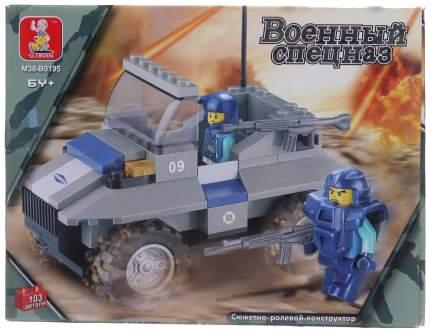 Конструктор Sluban Военный спецназ 103 детали M38-B0195