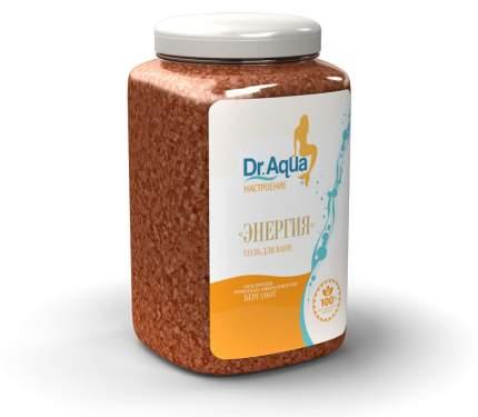 Соль морская ароматная Бергамот 'Энергия' Dr. Aqua 750 гр