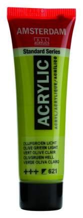Акриловая краска Royal Talens Amsterdam №621 зеленый оливковый светлый 20 мл