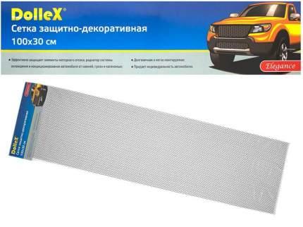 Сетка в бампер автомобиля Dollex 100х30см,серебро,Алюминий,ячейки 16х6мм,DKS-014