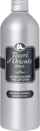Гель для душа Tesori D'Oriente Белый мускус 500мл