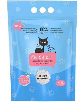 Наполнитель для кошачьих туалетов Си Си Кэт, силикагелевый, 7,6 л