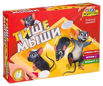 """Настольная семейная игра """"Тише мыши"""""""
