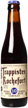 Пиво Trappistes Rochefort 10 0.33 л
