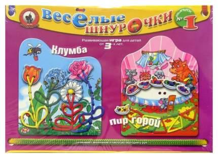 Игра развивающая Русский Стиль Веселые шнурочки-1 Пир горой и клумба 03215н-no