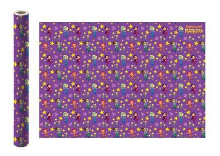 Упаковочная бумага ND Play (фиолетовая). Сказочный патруль, 700*1000 мм, 2 шт в рулоне
