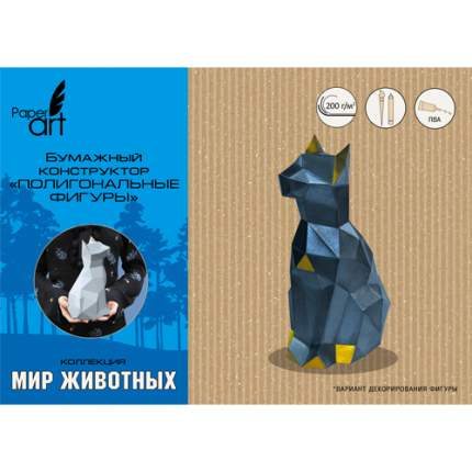 Полигональная фигура Paper Art Кошка, ИПФ04