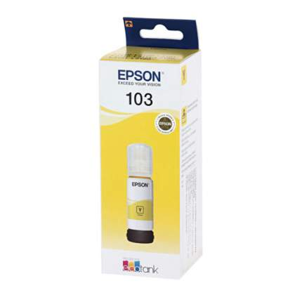 Чернила Epson C13T00S44A