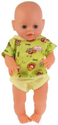 Одежда для кукол 40-42 см