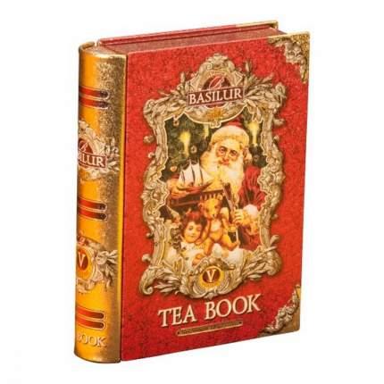 Чай Basilur Чайная книга. Том 5 черный с добавками 100 г