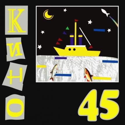 Кино 45 (LP)
