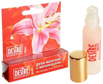 Женские духи с феромонами Desire №14 Deep Red мини 5 мл