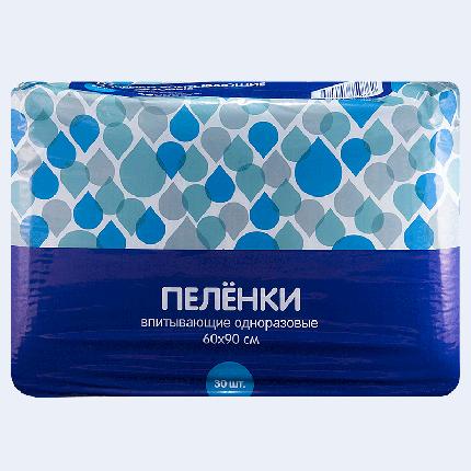 Пеленки для взрослых PL Нормал 60 х 90 см 30 шт.