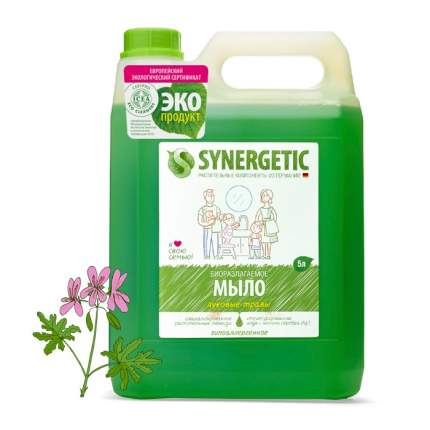 """Жидкое мыло SYNERGETIC """"Луговые травы"""" с эффектом увлажнения, гипоаллергенное, 5л"""