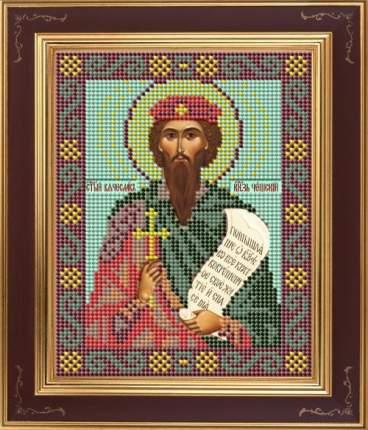 Вышивка бисером Galla Collection М251 Св.Вячеслав 12х15 см