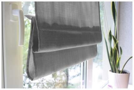 Римская штора Эскар Ballard 160х100 цвет серый