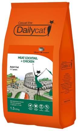 Сухой корм для кошек Dailycat Casual Line, мясной коктейль с курицей, 1,5кг