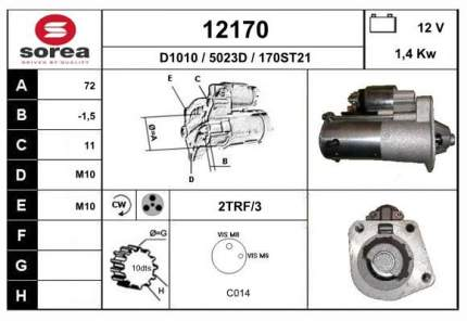 Стартер EAI 12170