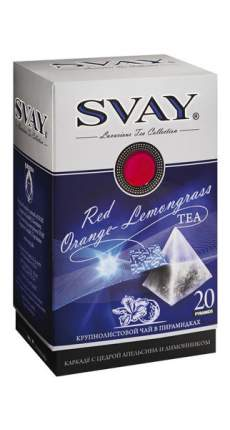 Чай каркаде Svay red orange-lemongrassс цедрой апельсина и лимонником 20 пакетиков