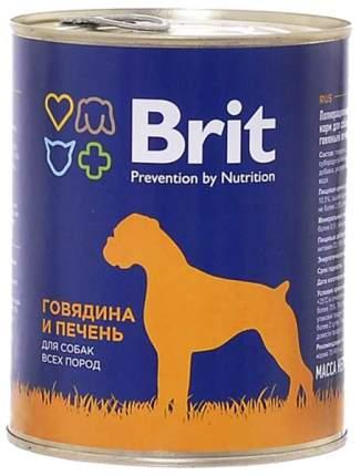 Консервы для собак Brit, говядина, печень, 850г