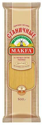 Макаронные изделия Makfa вермишель длинная станичные 500 г