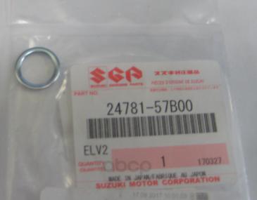 Кольцо уплотнительное SUZUKI 2478157B00