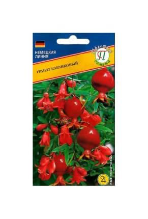 Семена Гранат Карликовый, 5 шт, Престиж