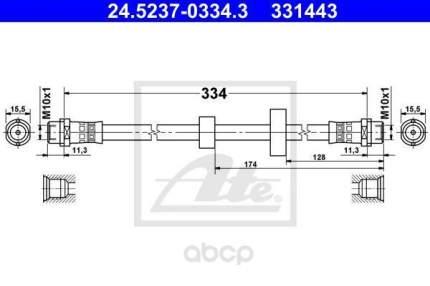 Шланг тормозной системы ATE 24523703343