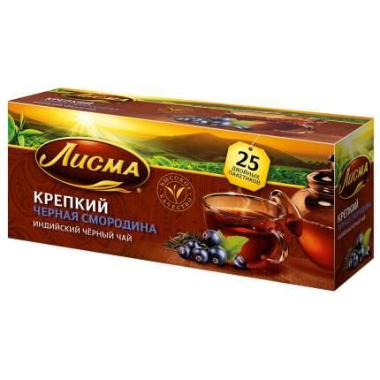 Чай Лисма черная смородина черный крепкий ароматизированный  25 пакетиков