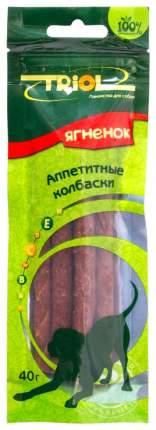 Лакомство для собак Triol, аппетитные колбаски из ягненка, 40г
