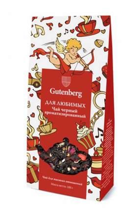 Чай черный Gutenberg ароматизированный для любимых 100 г