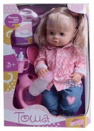 Кукла тоша с аксессуарами звук 39 см Gratwest Д85838
