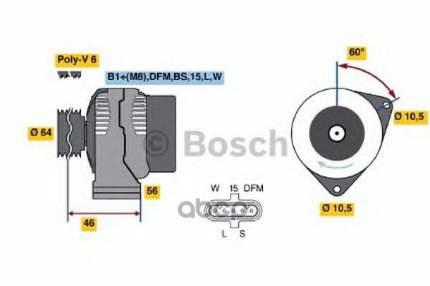 Генератор Bosch 0124555052