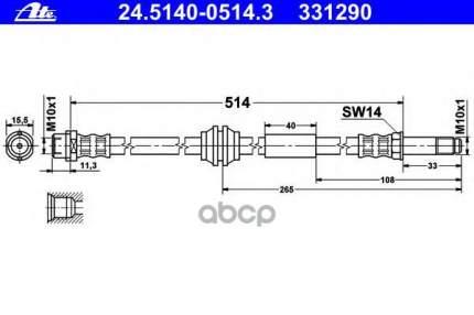 Шланг тормозной системы ATE 24514005143