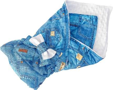 Конверт-одеяло SlingMe Джинс синий