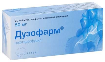 Дузофарм таблетки 50 мг 30 шт.