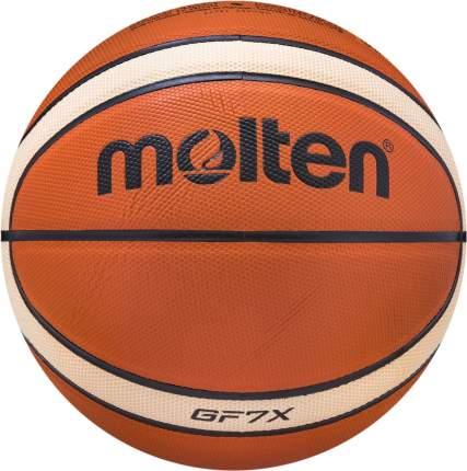 Мяч баскетбольный Molten BGF7X №7, FIBA approved
