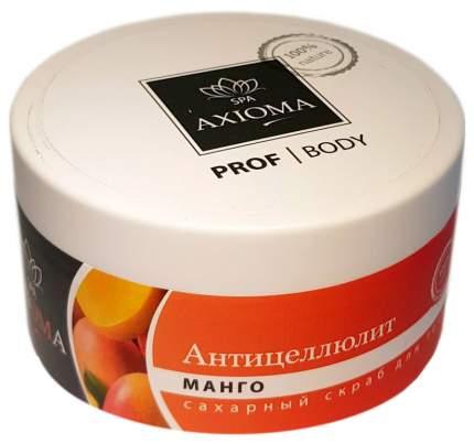 Скраб для тела Axioma Манго - Антицеллюлитный сахарный 200 мл