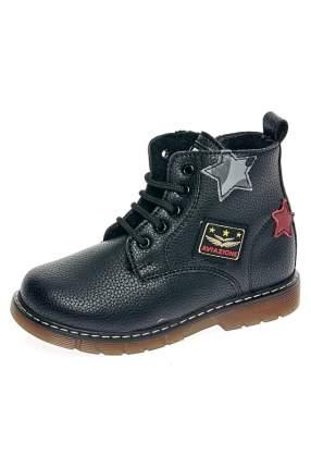 Ботинки CIAO, цв.черный, 26 р-р.