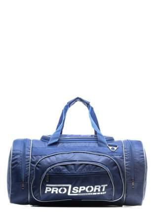 Дорожная сумка Sarabella С014 синяя