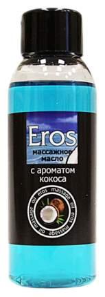 Массажное масло Биоритм Eros Tropic с ароматом кокоса 50 мл