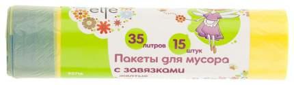 Пакеты для мусора с завязками Elfe желтые 35 л 15 шт