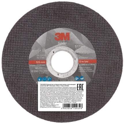 Диск абразивный шлифовальный для шлифовальных машин 3M 51790