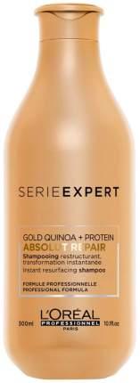 L'Oreal Professionnel Absolut Repair Gold Quinoa + Protein Conditioner