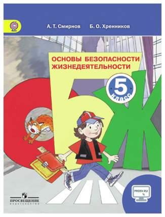 Основы Безопасности Жизнедеятельности, 5 класс : Учеб, для Общеобразоват, Организаций, С O