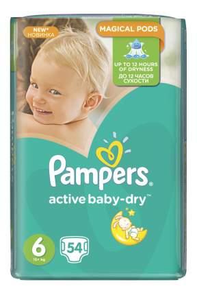 Подгузники Pampers Active Baby-Dry 6 (15+ кг), 54 шт.