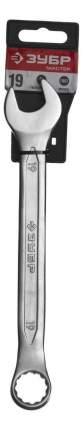 Комбинированный ключ Зубр 27087-19