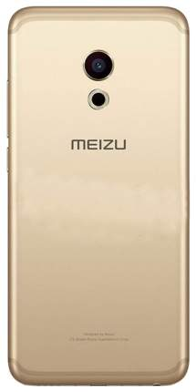 Смартфон Meizu Pro 6 32Gb Gold White