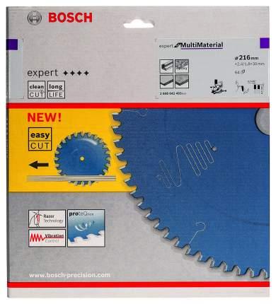 Диск пильный Bosch Multimaterial 216x30мм 64зуб. (2608642493)